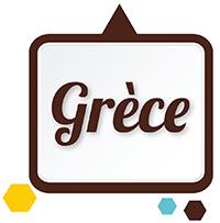 bulle_grece